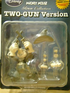 udf_two-gun-mickey.jpg