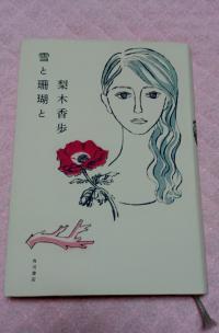 DSC_0224_convert_20121206234221.jpg