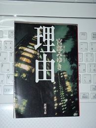 PC200147 - コピー