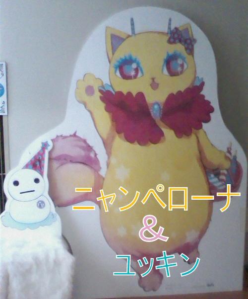 編集_130505_1717~01