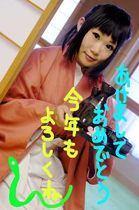 2_20130103170609.jpg