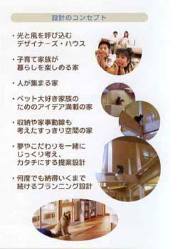 建築家・中村02