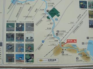 春木川03