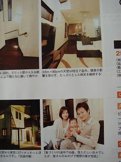 大阪の注文住宅04