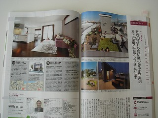 大阪の注文住宅05
