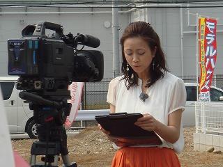 テレビ取材11