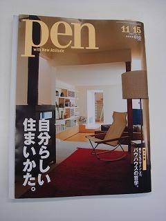 pen11/15