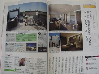 大阪の注文住宅秋号04