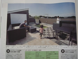 大阪の注文住宅秋号05