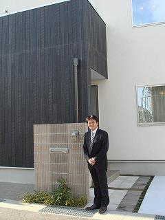 2013山崎