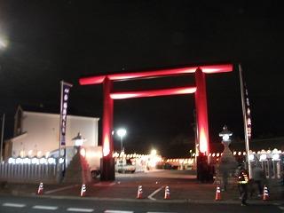 脇浜戎神社04