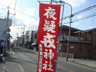 夜疑神社01