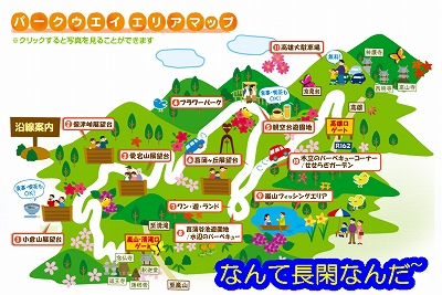 嵐山パークウェー