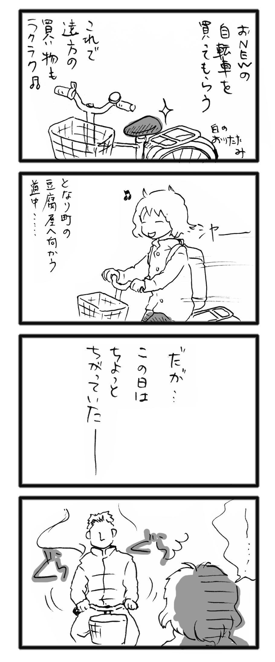 comic_13120401.jpg