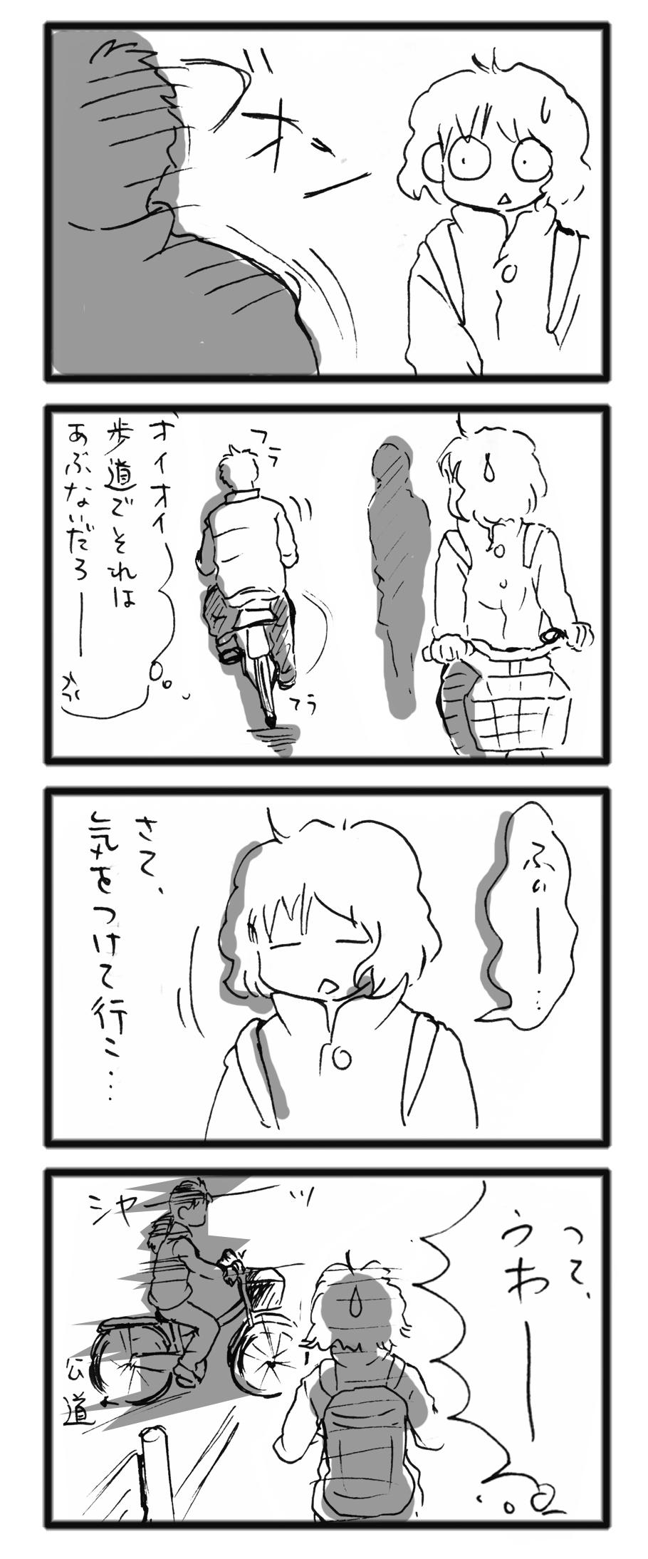 comic_13120402.jpg
