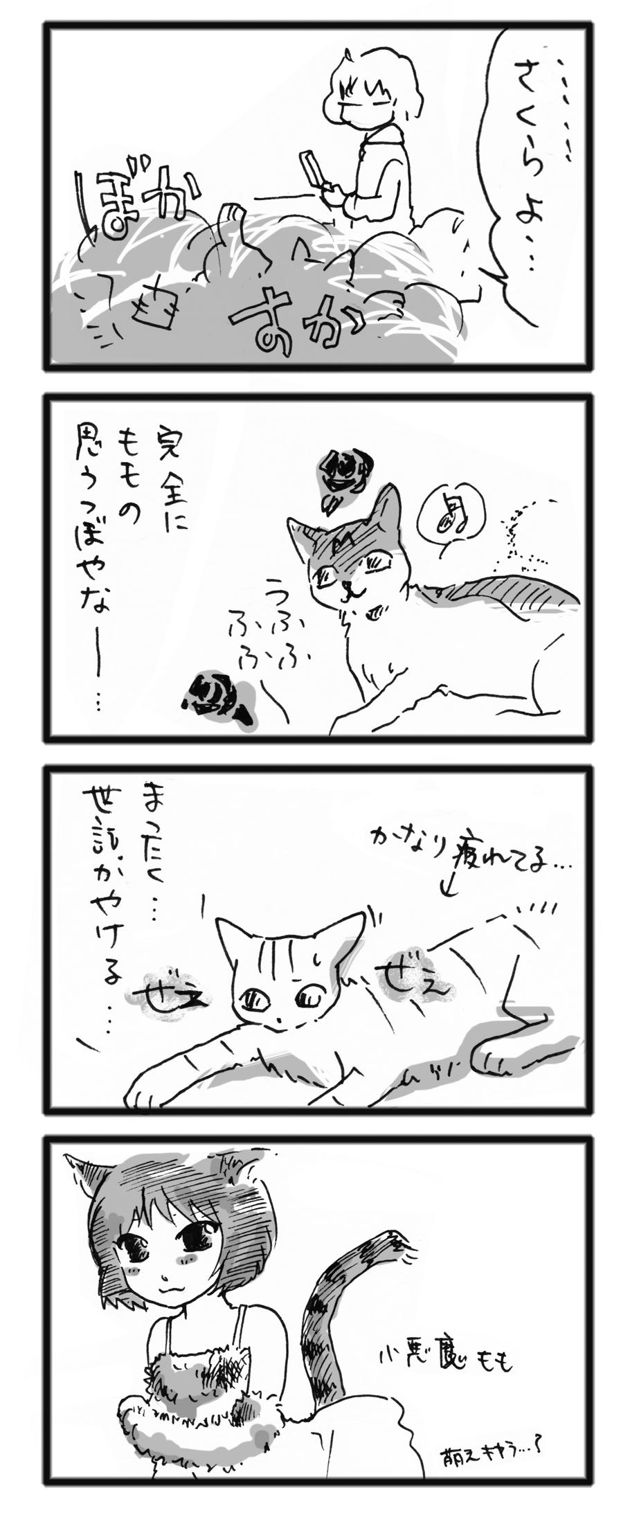 comic_13120503.jpg