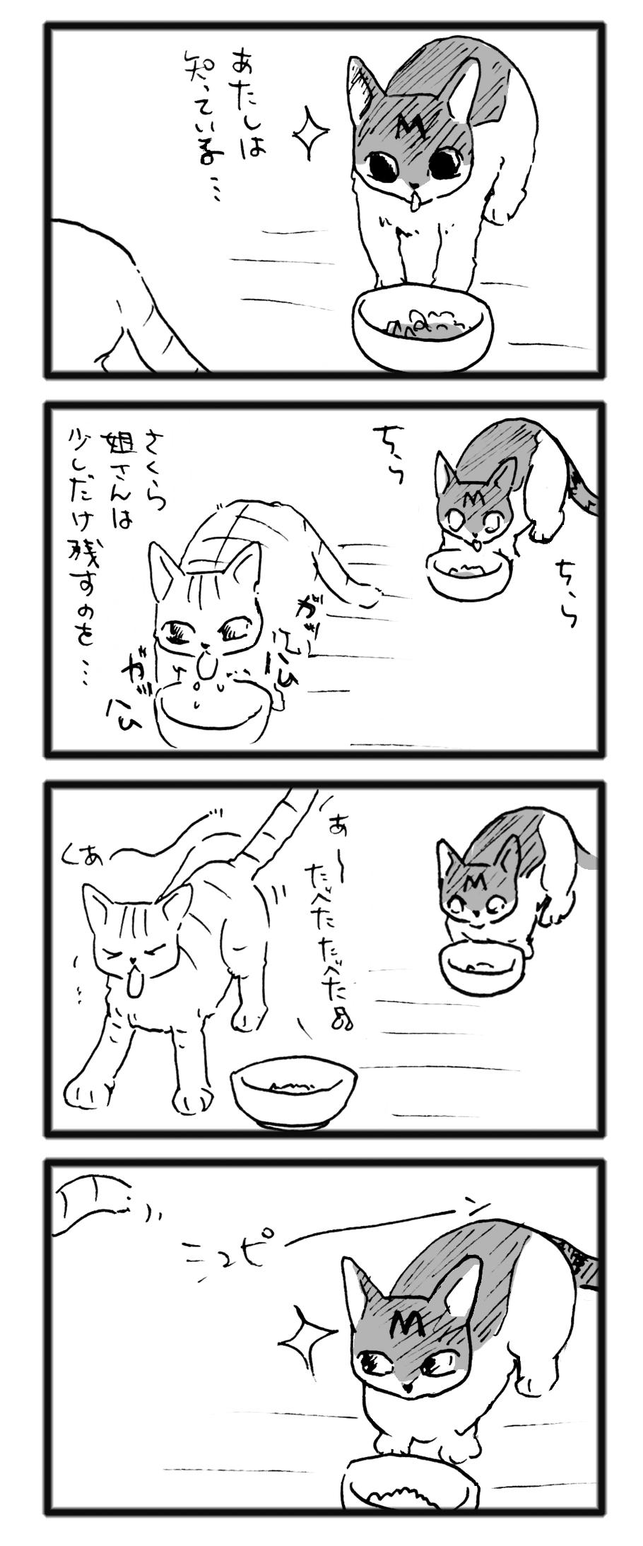 comic_13121701.jpg