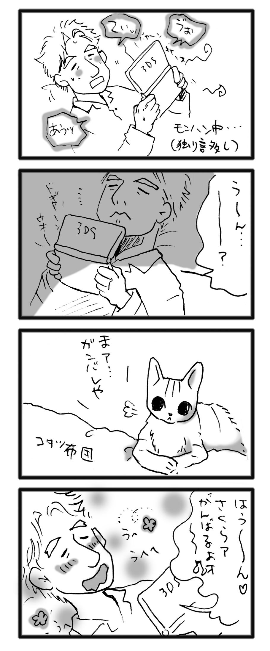 comic_13121901.jpg