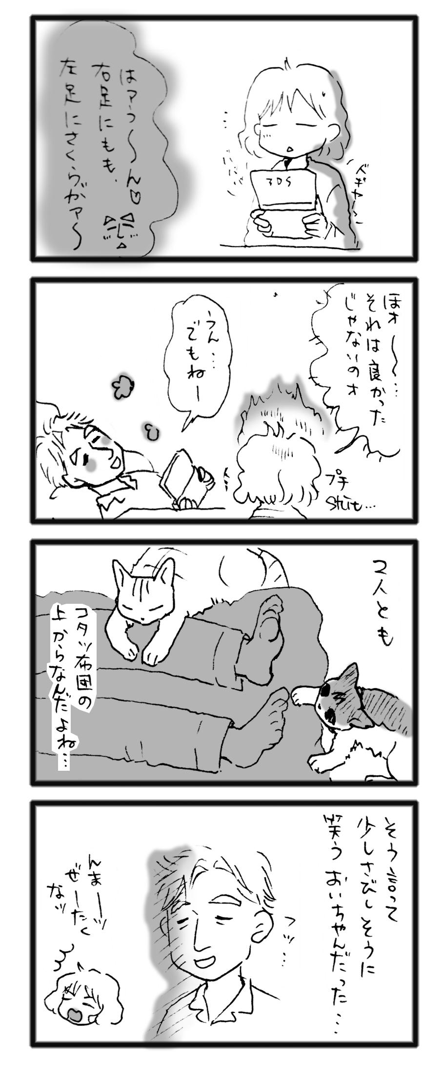 comic_13121902.jpg