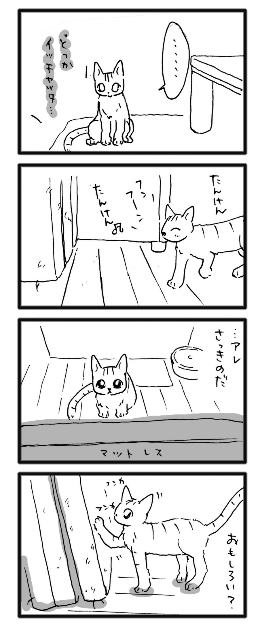 comic_13122003.jpg