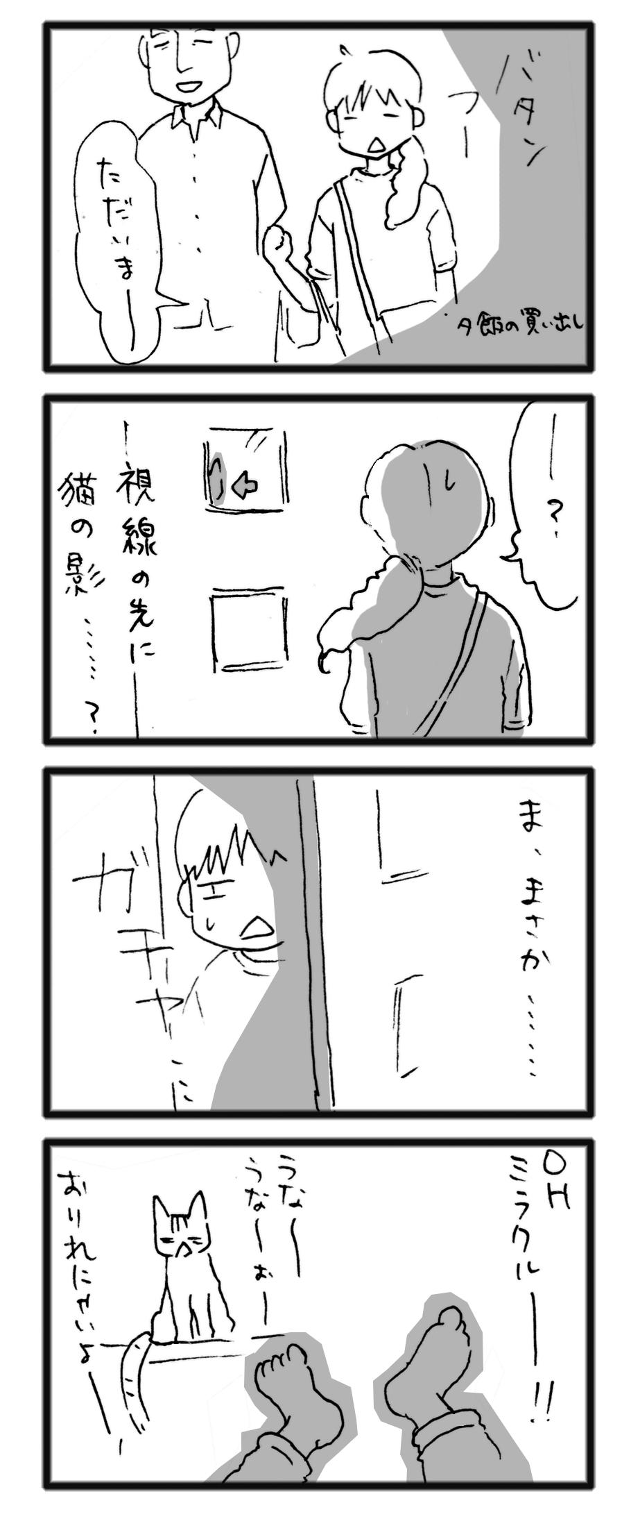 comic_13122005.jpg