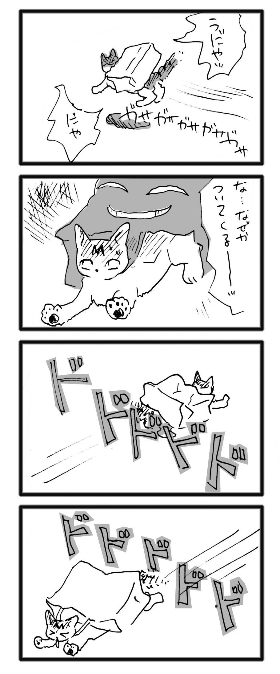 comic_13122302.jpg