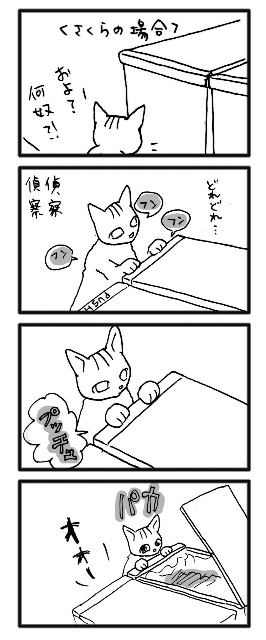comic_13122802.jpg