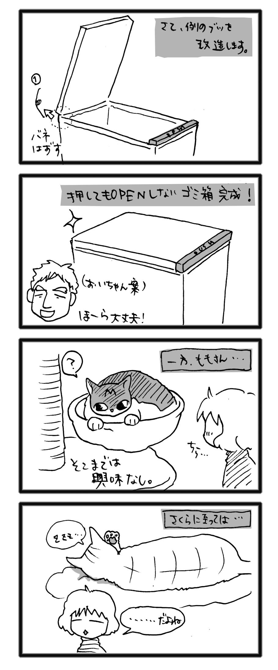 comic_13123001.jpg