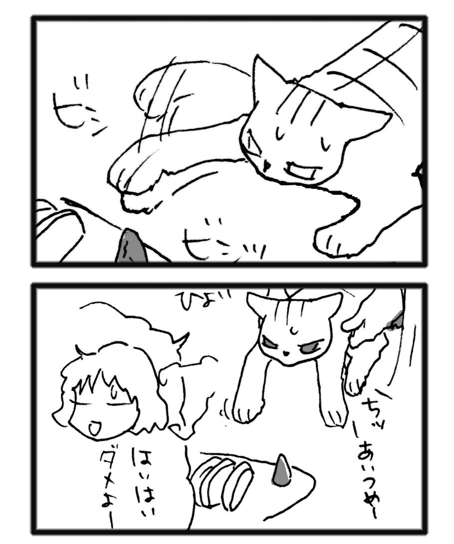 comic_14010702.jpg