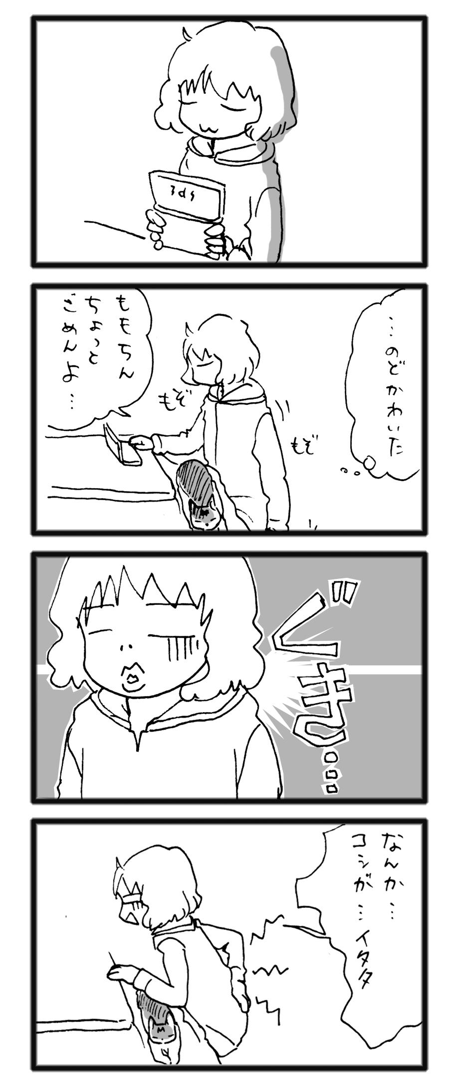 comic_14011001.jpg