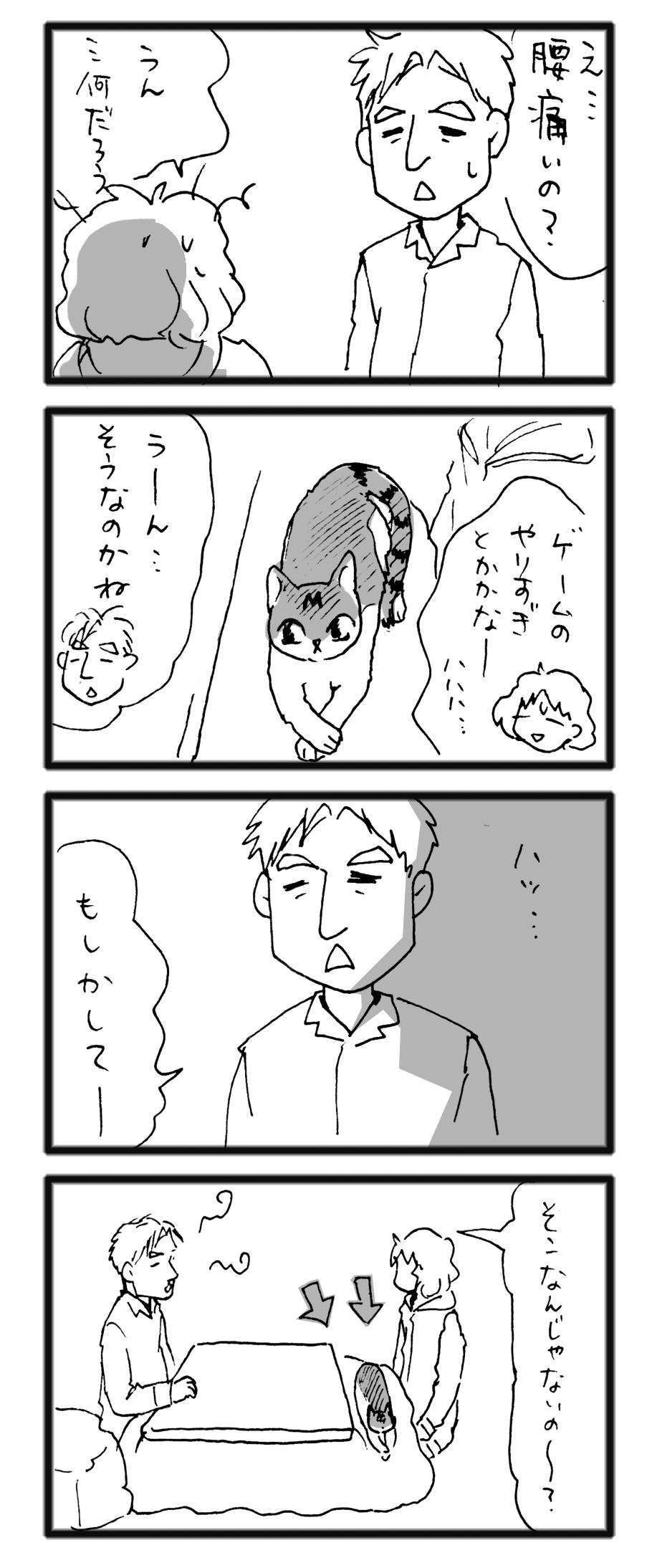 comic_14011002.jpg