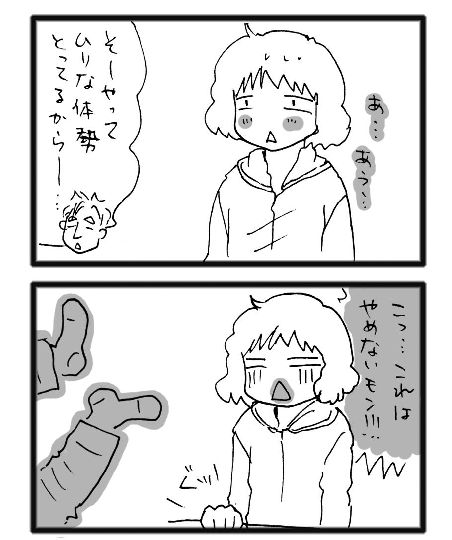 comic_14011003.jpg