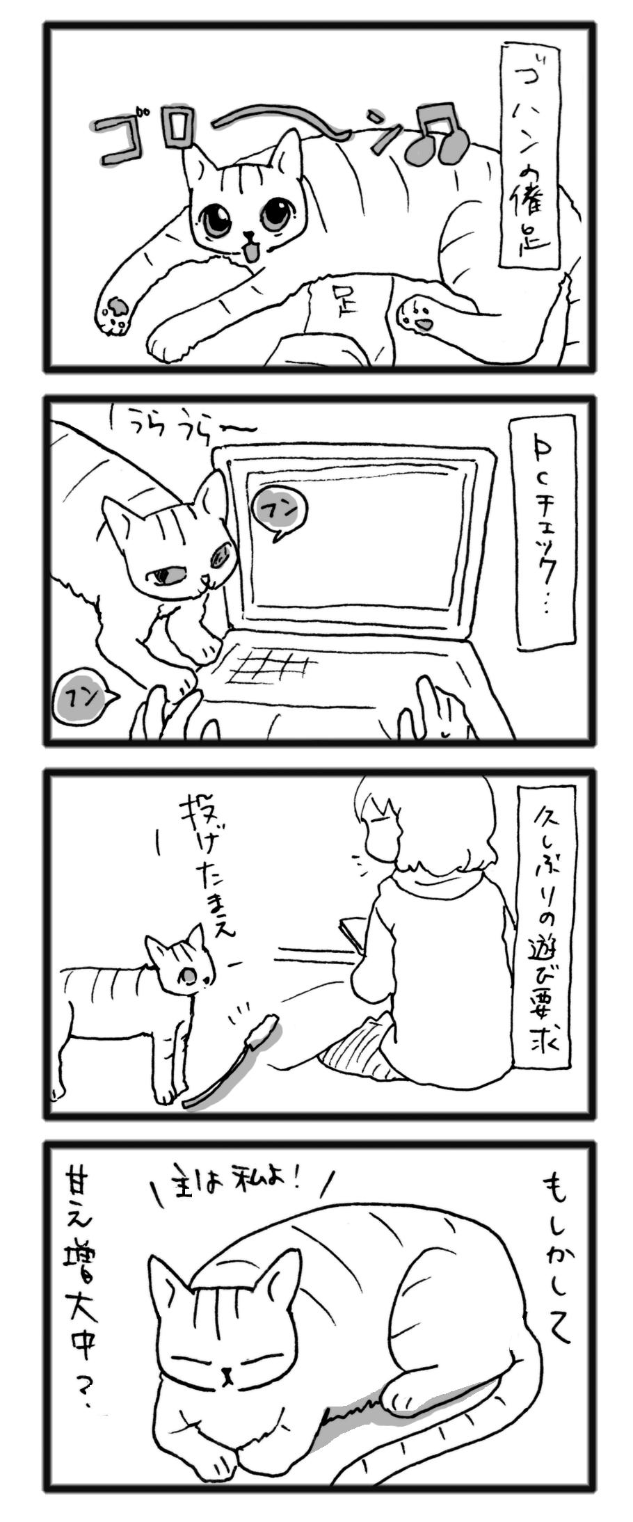 comic_14012301.jpg