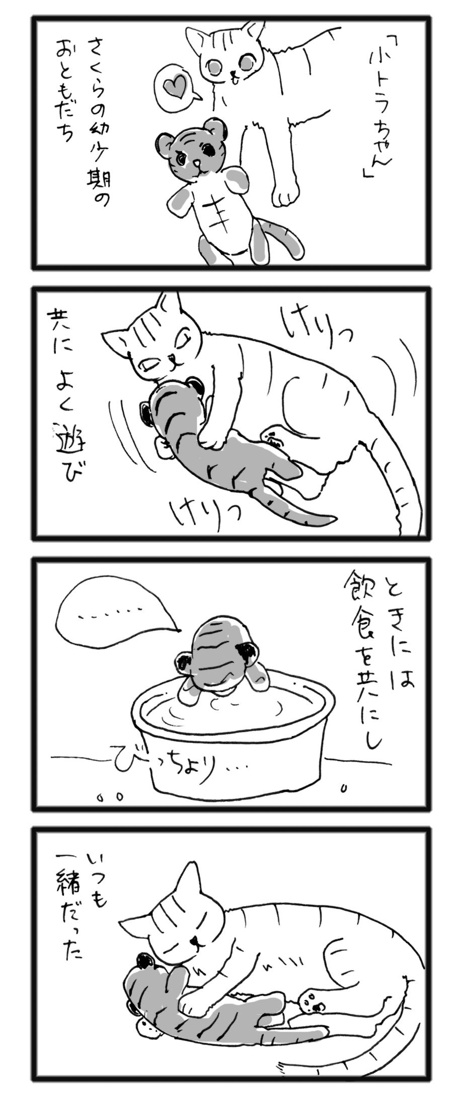 comic_14013001.jpg