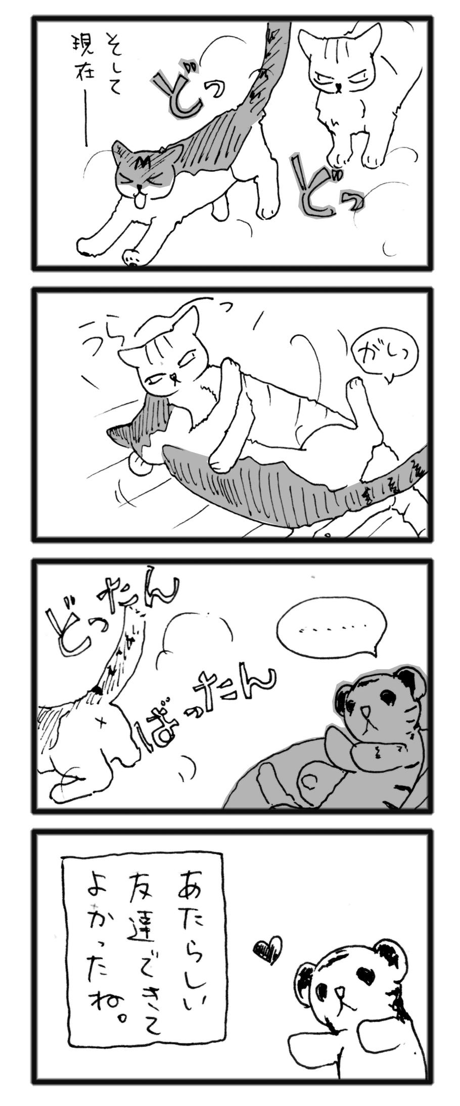 comic_14013002.jpg