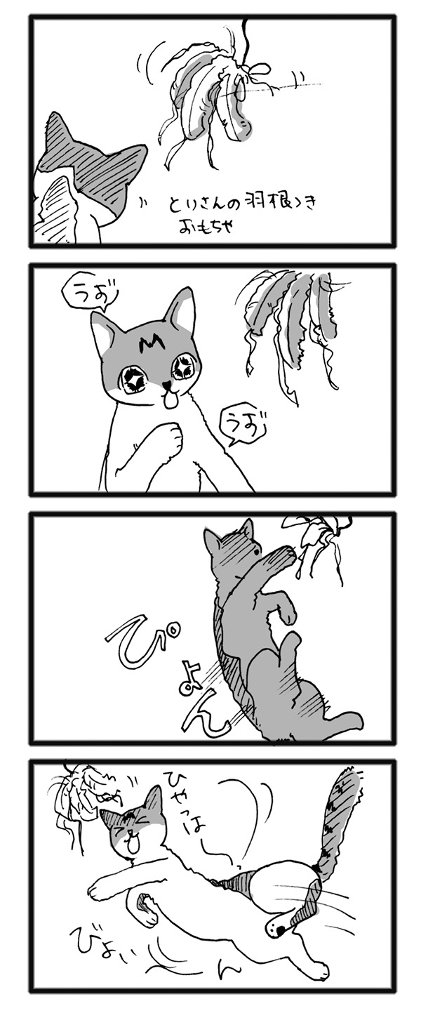 comic_140131_01.jpg