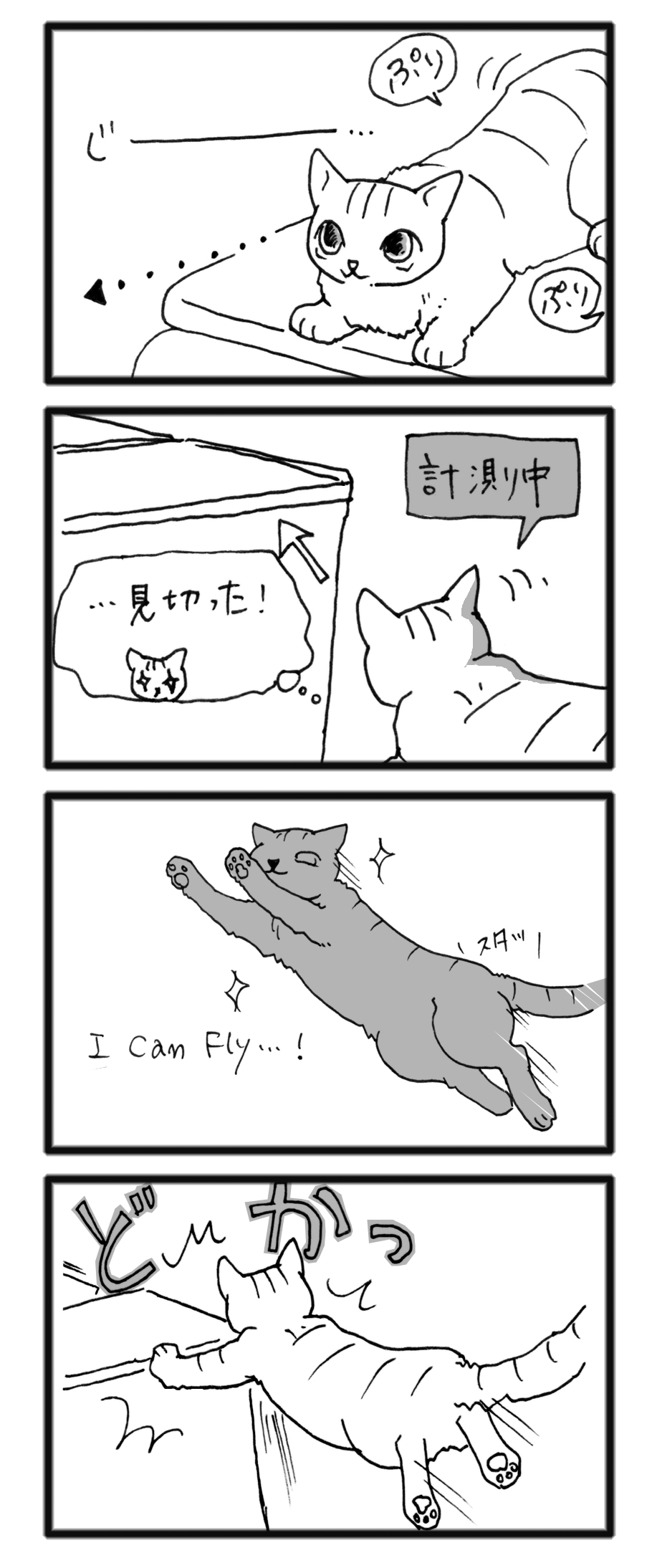 comic_14020201.jpg