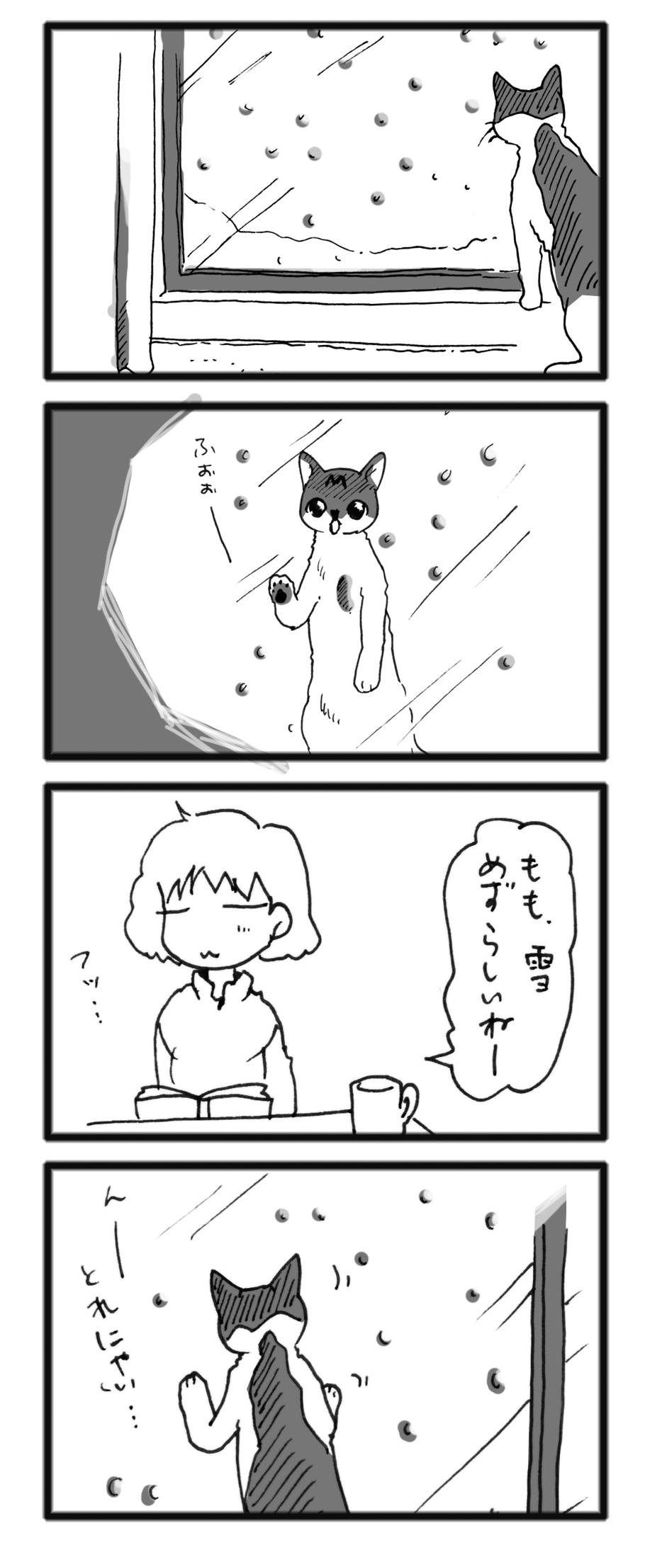 comic_14020901.jpg