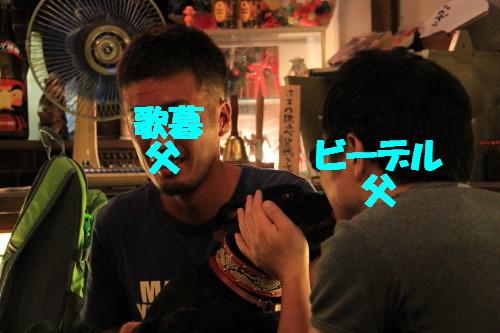 夏休み広島編55