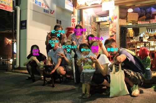 夏休み広島編61