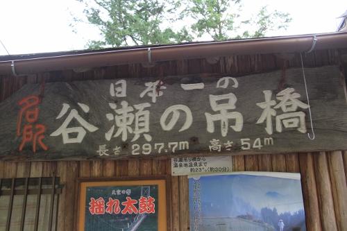 奈良和歌山2