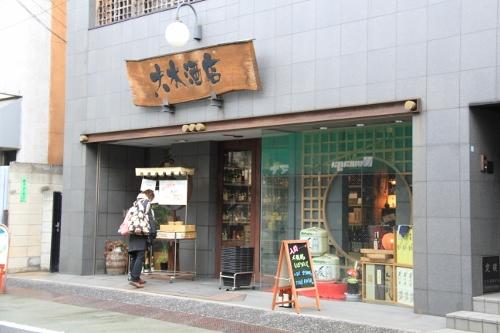 お散歩&お買い物4