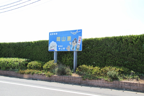 2013夏休み1