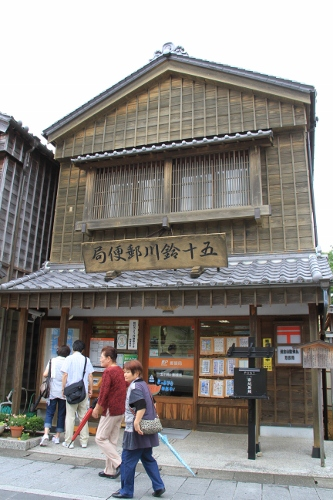 2013夏休み96