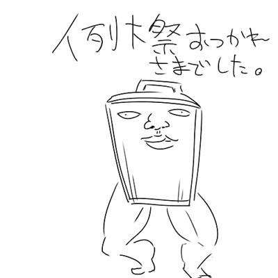 00_20130529050020.jpg