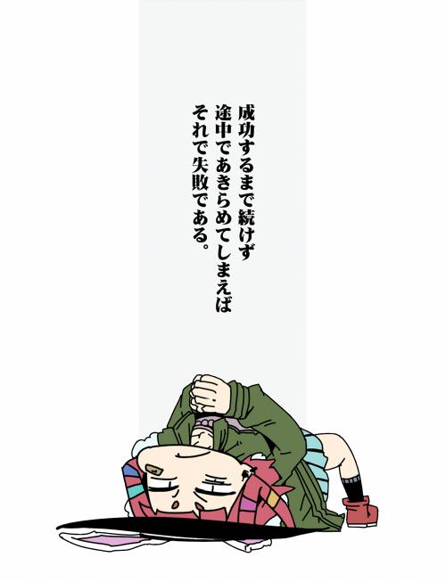 04松下幸之助