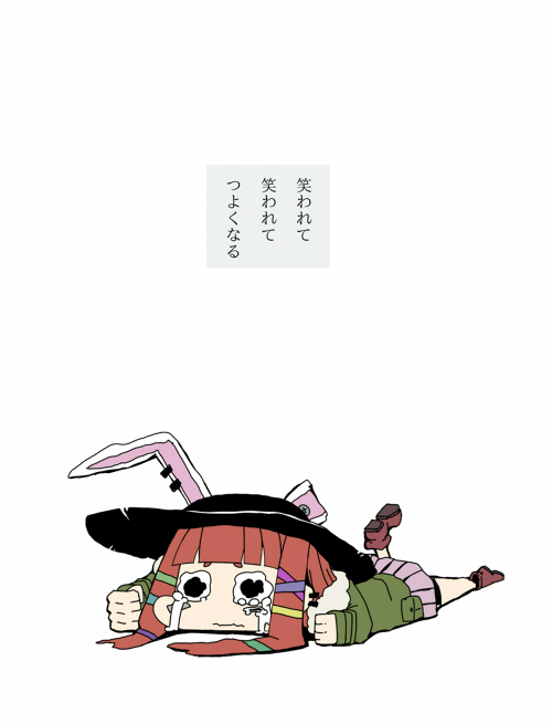 02太宰治