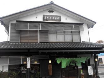 NCM_1668.jpg