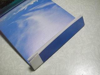 IMGP0028.jpg
