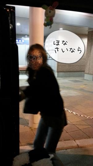 20130511_195400.jpg